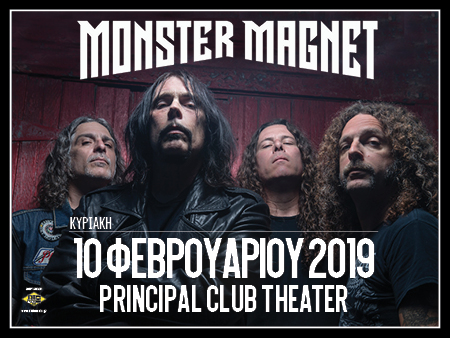 Monster Magnet@Thessaloniki