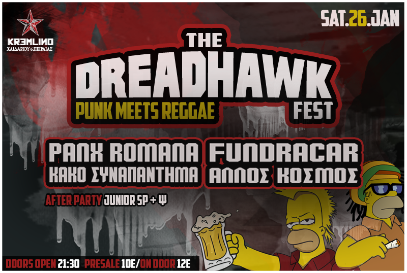 THE DREADHAWK FEST