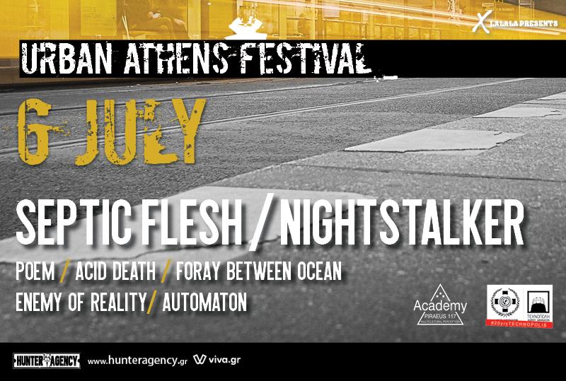 URBAN ATHENS FESTIVAL | 06.07.19