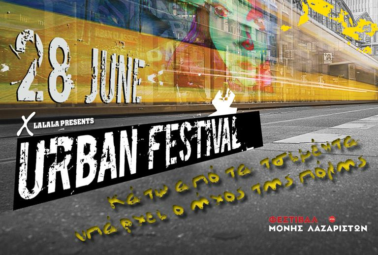 URBAN FESTIVAL | THESSALONIKI 28.06.19