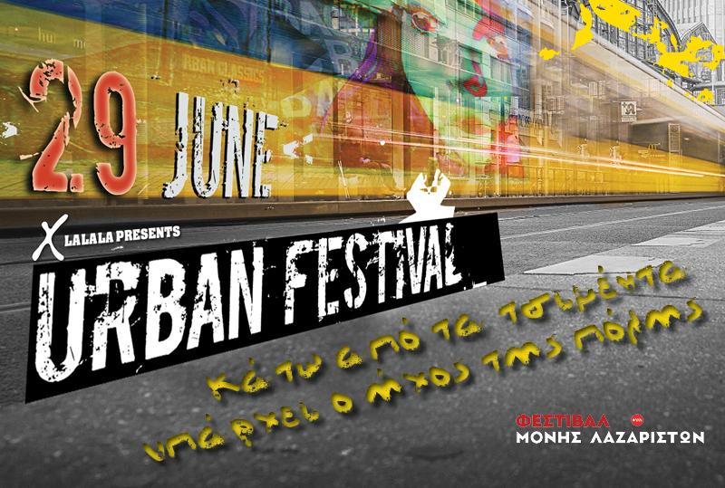 URBAN FESTIVAL | THESSALONIKI 29.06.19