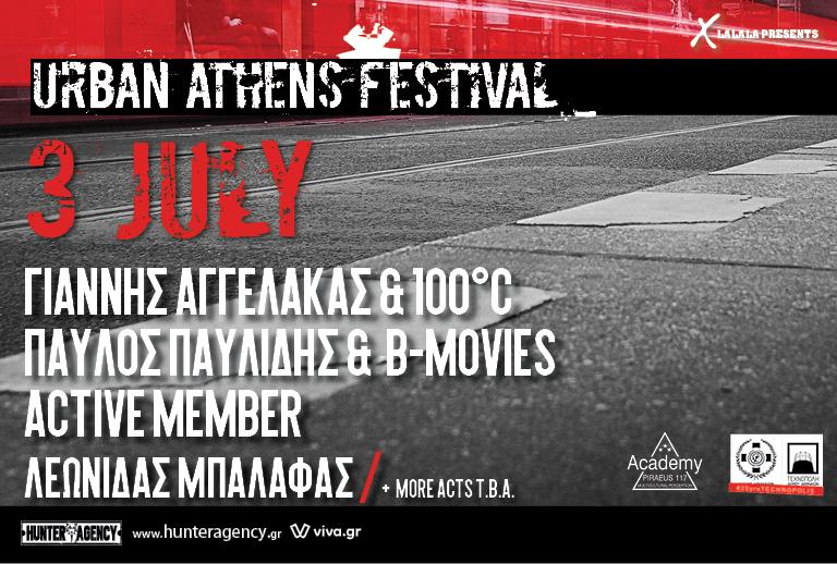 URBAN ATHENS FESTIVAL | 03.07.19
