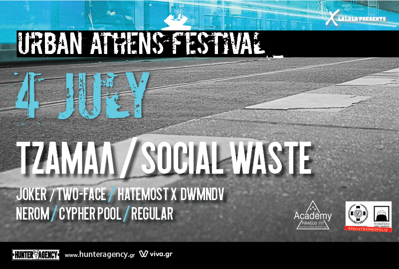 URBAN ATHENS FESTIVAL | 04.07.19
