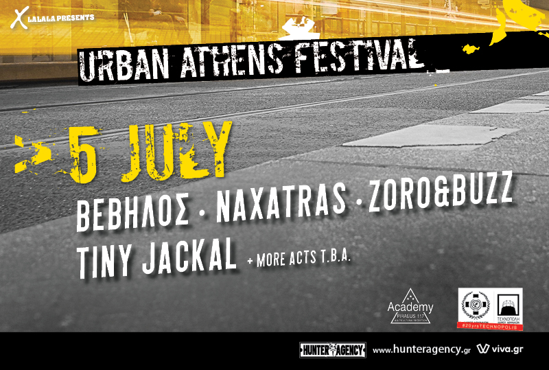 URBAN ATHENS FESTIVAL | 05.07.19