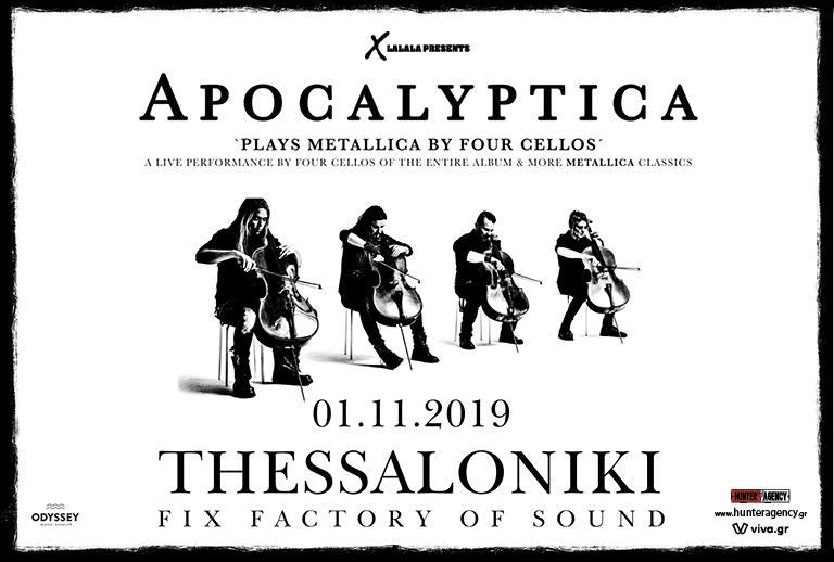 APOCALYPTICA | THESSALONIKI