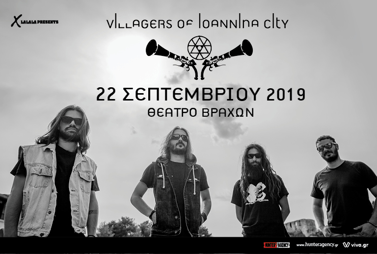 VILLAGERS OF IOANNINA CITY 2