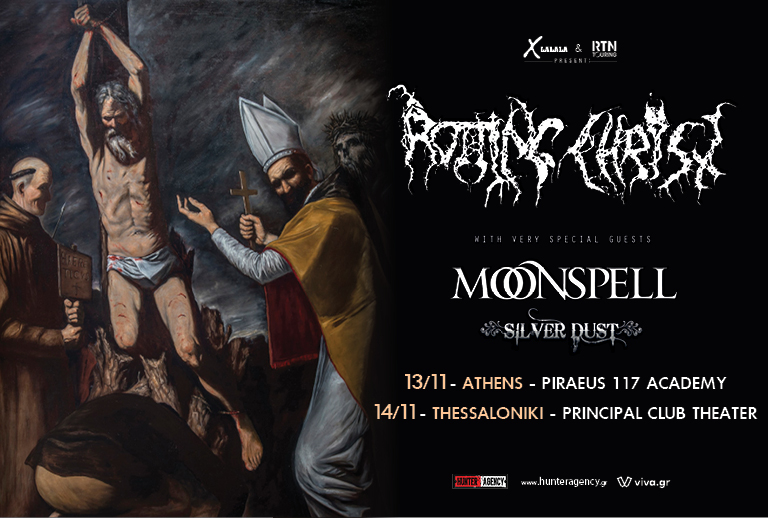 ROTTING CHRIST – MOONSPELL – SILVER DUST | ΑTH