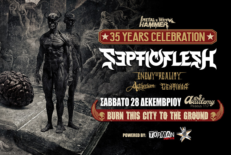 METAL HAMMER 35 YEARS – SEPTICFLESH LIVE
