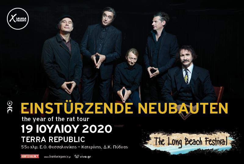 LONG BEACH FESTIVAL | EINSTÜRZENDE NEUBAUTEN