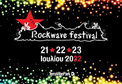 ROCKWAVE FESTIVAL New Dates + Refund Procedure Details