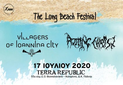 LONG BEACH FESTIVAL | ROTTING CHRIST – VILLAGERS OF IOANNINA CITY