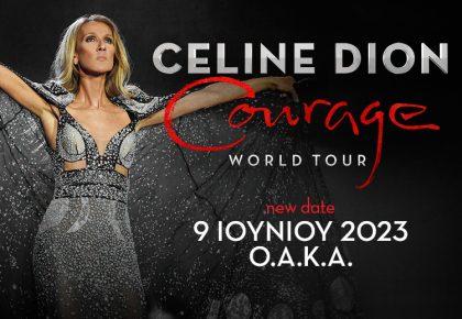 CELINE DION | NEW DATE | 09.06.23