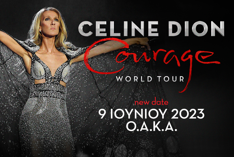 CELINE DION | NEW DATE | 09.06.23