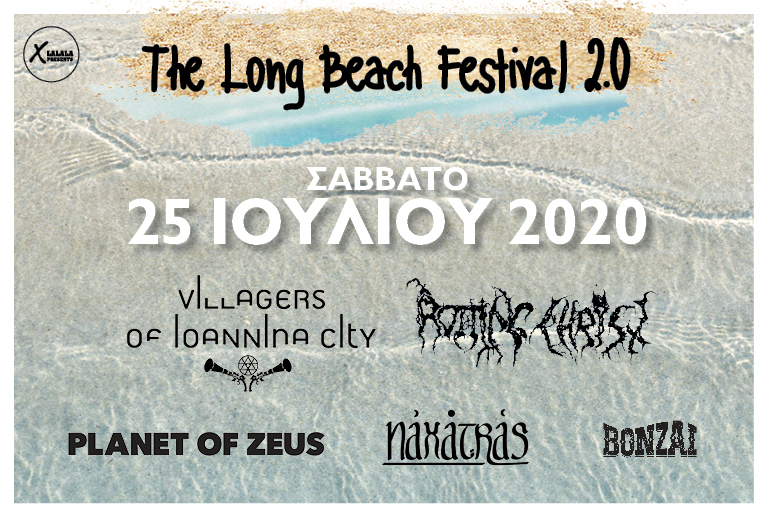 LONG BEACH FESTIVAL 2.0 | 25.7.20